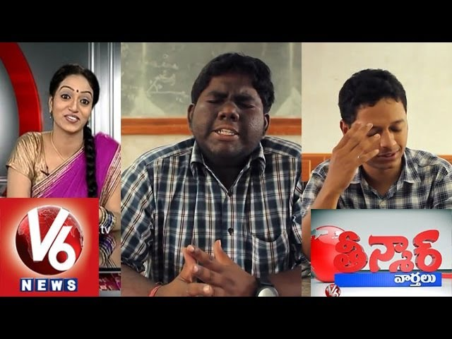 The Viva Teenmaar News Travel Video