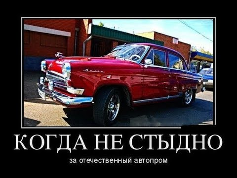 Новые смешные  демотиваторы про.. Что-то пошло не так! Русские демотиваторы.