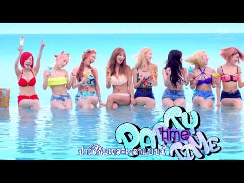 [Karaoke] PARTY - SNSD [Thai sub]