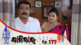 Kalijai | Full Ep 177 | 10th Aug 2019 | Odia Serial – TarangTV