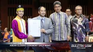 ASEAN Closing Ceremony Gala Night thumbnail