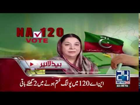 News Headlines | 3:00 PM | 17 September 2017 | 24 News HD