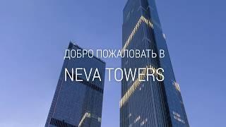 Готовые апартаменты в Neva Towers