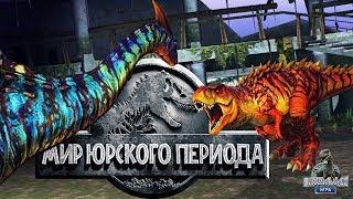 2 Зауропода против 3 Тираннозавров Jurassic World The Game