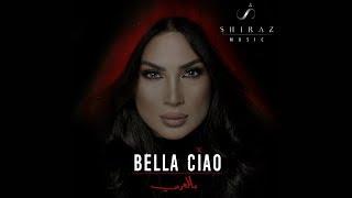 Shiraz – Bella Ciao بالعربي [Official Audio] (2019) / شيراز – بيلا تشاو بالعربي