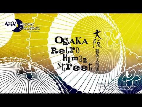 retro-japan-showa-enka&nostalgic-instrumentals-osaka