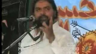 Lal Masjid Shair - Shaukat Raza Shaukat TO WATCH FULL MAJLIS GO TO WWW.AJARERESALAT.COM