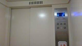 Tastefully Modernized Vintage Otis Traction Elevator at Mounce Library in Bryan, TX.