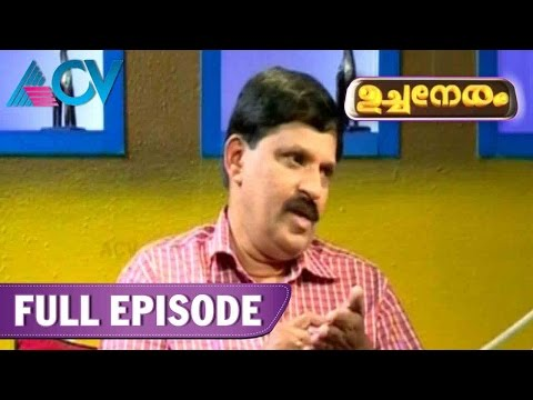 Uchaneram : Numerojist Dr. R Velayudhan | 6th January 2015 | Full Episode