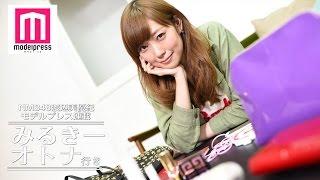 """NMB48の""""みるきー""""こと渡辺美優紀のモデルプレス連載「みるきー オトナ..."""