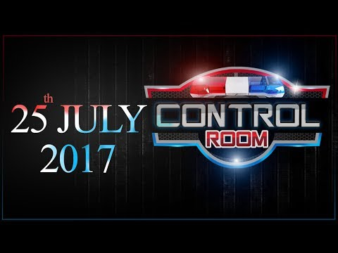Bhatta Khori | Control Room | SAMAA TV ‪| 25 July 2017