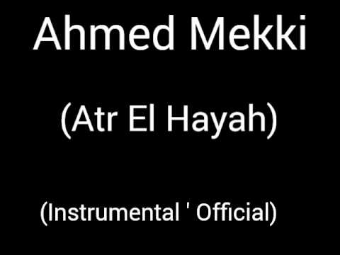 Ahmed Mekki - Atr El Hayah (Official  Instrumental