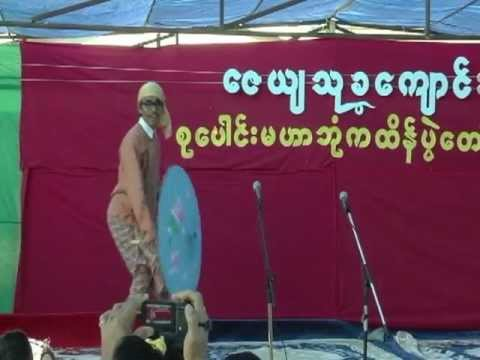 Kathina Festival, Jayasukha Meditation Center, Amarillo Texas 11-25-12, pt1