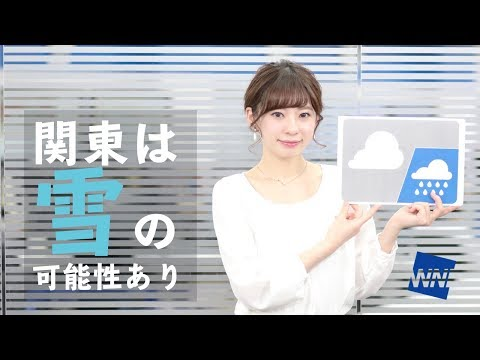 お天気キャスター解説 1月12日土の天気