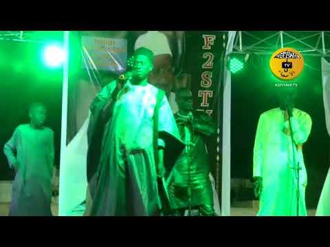 SARGAL AL AMINE - Prestation de Pape Malick Mbaye