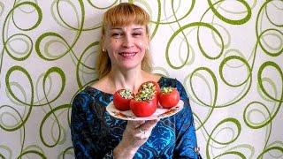 Закуска из помидор на праздничный стол вкусно и быстро