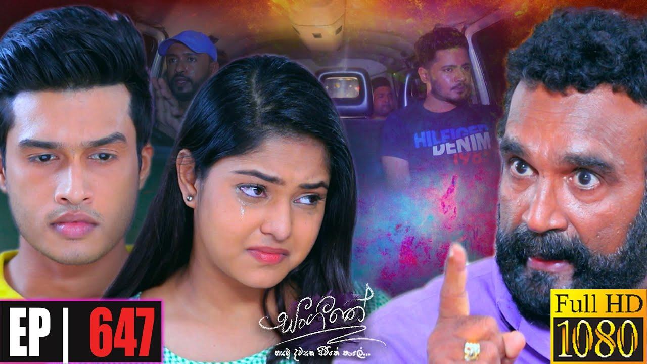 Download Sangeethe   Episode 647 14th October 2021