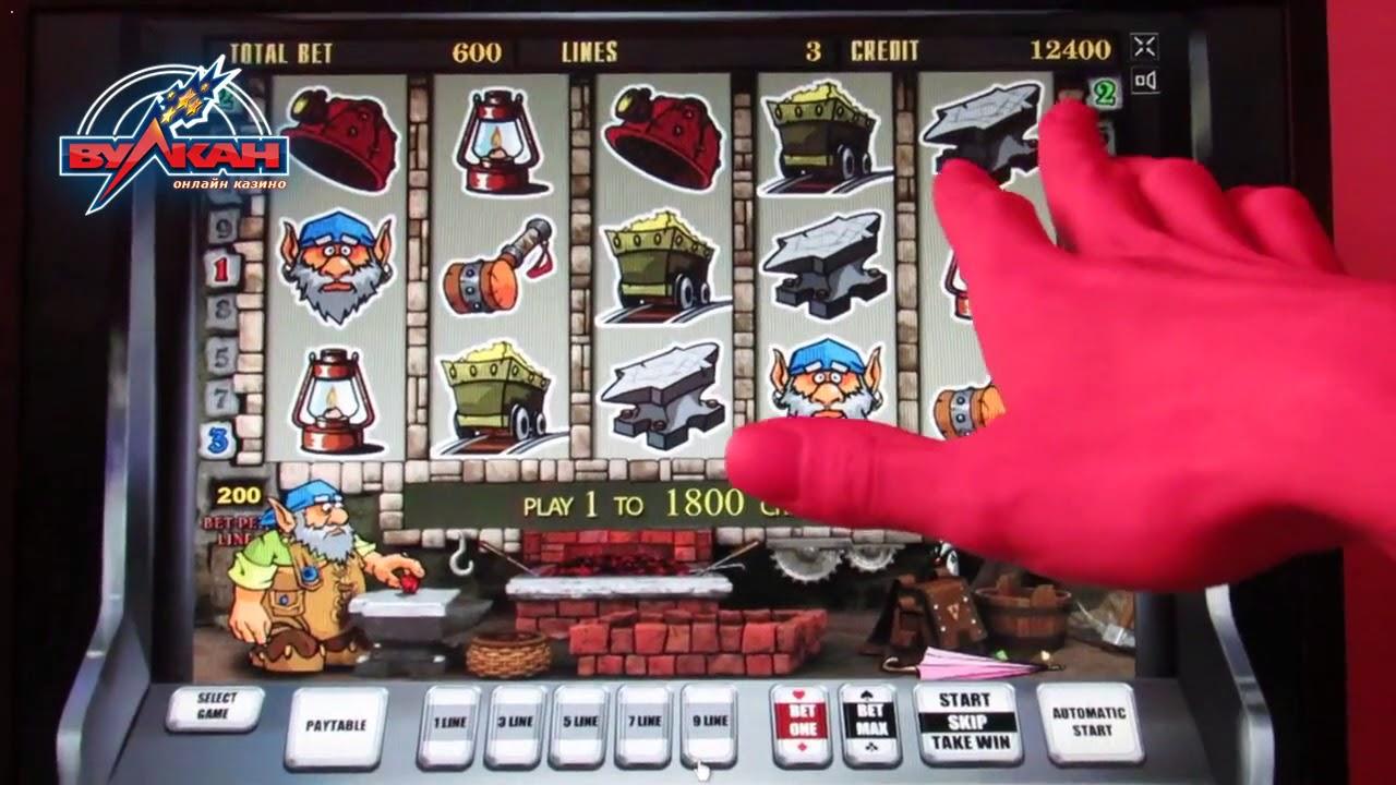 Игровые автоматы старгейм игровые автоматы достань игрушку