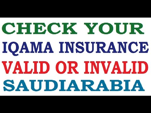Check Your Insurance Is Valid OR Invalid - saudi arabia