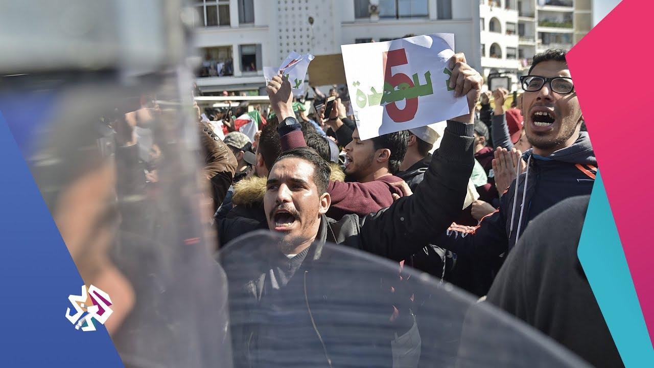العربي اليوم | الجزائر .. رفض للعهدة الخامسة