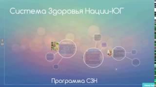 видео Наша продукция
