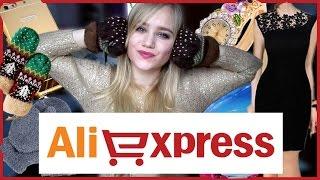 МОИ ПОКУПКИ С ALIEXPRESS | HAUL