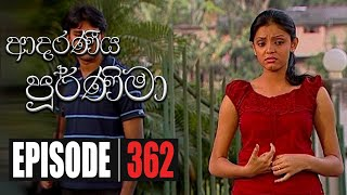 Adaraniya Poornima | Episode 362 12th November 2020 Thumbnail
