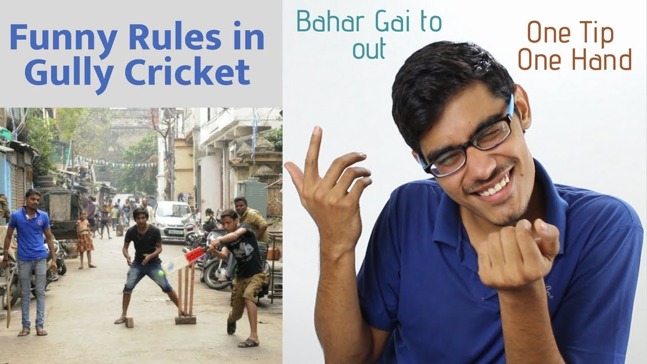 Funny Rules in Indian Street Cricket | Gully Cricket ke Gazab Niyam | SportShala