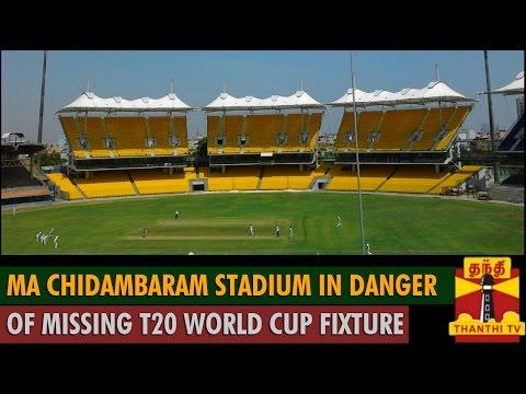 MA Chidambaram stadium in danger of missing T20 World Cup Fixture - Thanthi TV