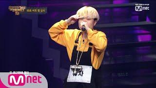 [ENG sub] Show Me The Money8 [2회] '(모기)싫어~싫어~ 찝쩍대지 마!' 중독성 甲 ALL PASS 유자 190802 EP.2