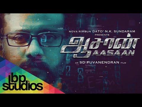 Ethiri Evanda | Aasaan The Movie Theme Song | Balan Raj | M Jagathees | Psychomantra | Land Slyde