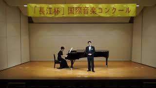 """G.Donizetti - L'elisir d'amore """"Quanto e Bella"""" なんと彼女は美しい"""