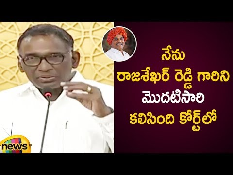 Former Chief Justice Chelameswar Reveals About His First Meet With YSR | YSR Book Launch Event