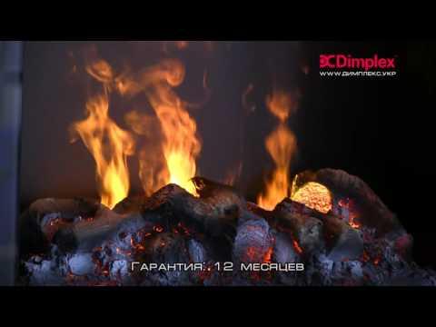 Dimplex Redway