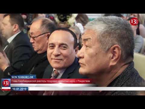 Глава Aзербайджанской диаспоры поздравил армянский народ с Рождеством от имени всех азербайджанцев
