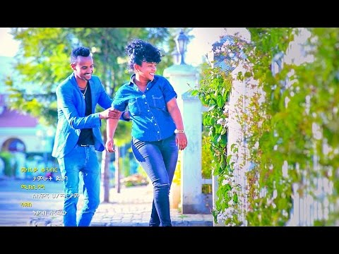 Fikadu Tizazu - Lay Layun | laye layune - New Ethiopian Music 2017 (Official Video)