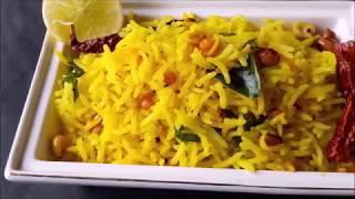 lemon rice recipe in kannada - easy lunch box recipe - Chitranna