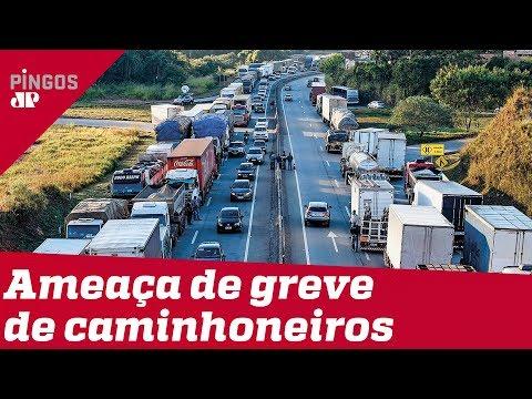 STF julga prisão em 2ª instância e caminhoneiros ameaçam greve