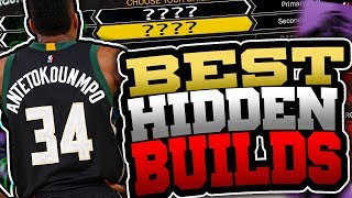 NBA 2K18 MOST UNDERRATED HIDDEN BUILD NO ONE USES! BEST OVERPOWERED SMALL FORWARD BUILD IN NBA 2K18!