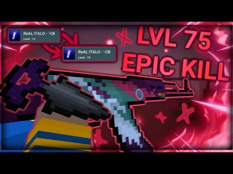 LVL 75 GAMEPLAY