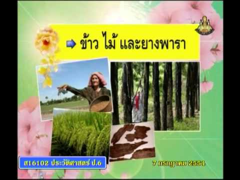 036+hisp6+dltv54+540707+D+ราชอาณาจักรกัมพูชา ประชาชน ภาษา สกุลเงิน มรดก เศรษฐกิจ