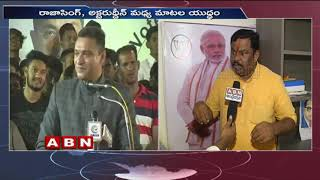 BJP Raja Singh strong counter to Akbaruddin Owaisi |  Raja Singh V/s Akbaruddin Owaisi
