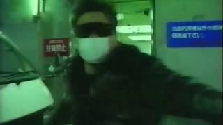 「襲撃 BURNING DOG」 監督:崔洋一 音楽:早坂沙知 出演:又...