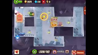 King of Thieves base 96 solución