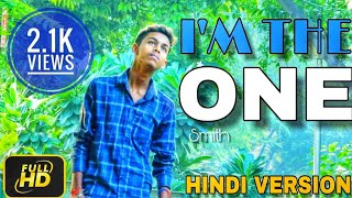 I'M The One - Justin Bieber (Hindi Version) | Smith | Badal | Cover