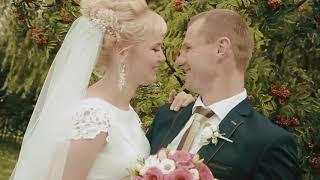 Наша Свадьба.  Елена и Сергей.