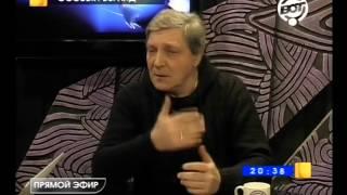 Особый взгляд. Выпуск 560. Алексей Лушников и Александр Невзоров. 4 февраля 2014.