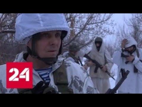 Донбасс: конца перемирия