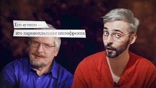 Савельев и дезинформация в СМИ