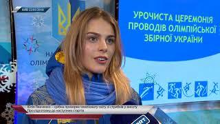 Юлия Левченко - о зимнем сезоне и участии в чемпионате мира в Бирмингеме
